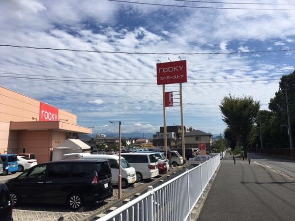 オープンハウス「東区 榎町」新築戸建