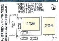 新築戸建 東区東京塚町第二 1号棟