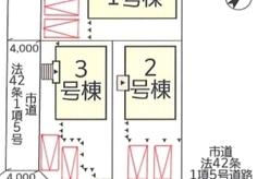 新築戸建 中央区帯山 第七 3号棟