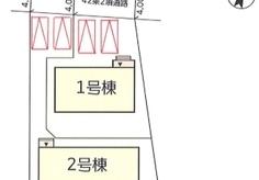 新築戸建 中央区帯山 第八 1号棟