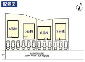 新築戸建 東区戸島 第3(Ⅰ期)5号棟の外観写真