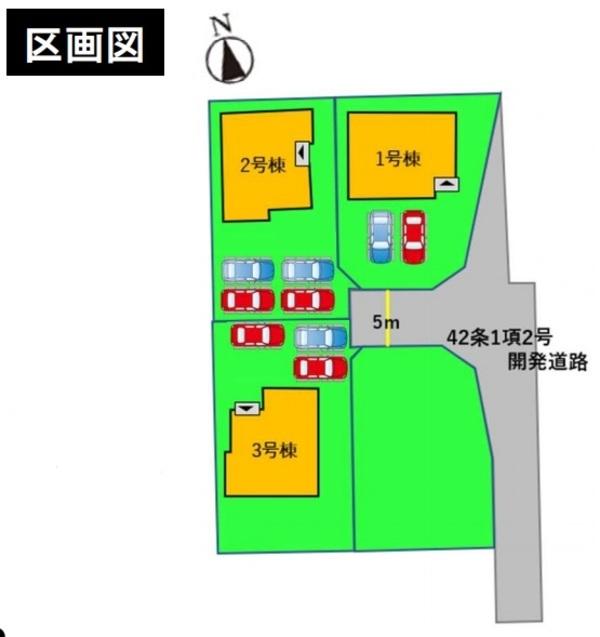 南区元三町建売情報!