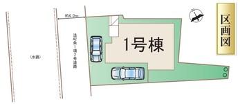 新築戸建 ハーモニータウン中央区九品寺4丁目 1号棟の外観写真